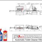 自動馬桶清潔劑加註線
