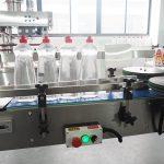 清洗液灌裝機瓶裝線